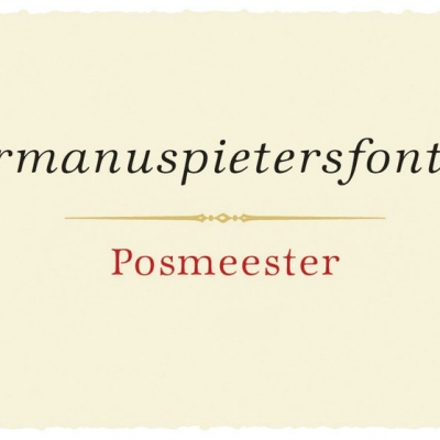 Voucher for 1 x bottle of Hemanuspietersfontein Posmeester